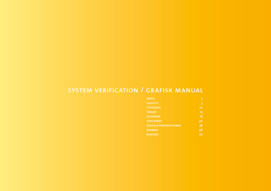 system_verification_style_guide_02